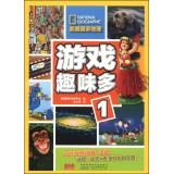 National Geographic: Fun games and more (1)(Chinese: MEI GUO GUO