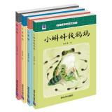 China Yang Yongqing famous classic original picture book series (Set of 4)(Chinese Edition): YANG ...