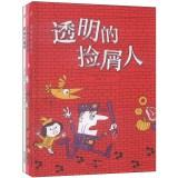 James Flora classic picture books (all three)(Chinese Edition): MEI ] ZHAN MU SI FU LUO LA