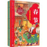 Chunghwa Picture Book Story: traditional festivals (Set of 6)(Chinese Edition): MEI SHU JIAO YU HUI...