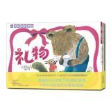 Winnie squirrel friend (Set of 4)(Chinese Edition): RI ] JIN CHENG ZHENG ZI