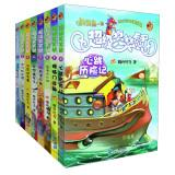 Super smiled Shushu Series (Set of 8)(Chinese Edition): XIAO LING DING DANG