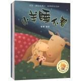 Smarties picture book series (Series 4) (Set: YING ] KAI