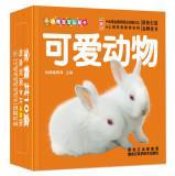 Young Fu baby cognitive Card: Cute Animals(Chinese Edition): YOU FU BIAN JI BU BIAN