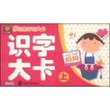 Multifunction kcal: literacy kcal (Vol.1)(Chinese Edition): NAN JING HE GU KE JI XIN XI JI SHU YOU ...