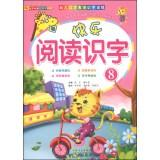 Early childhood literacy training eloquence performances: Happy: XIE HONG LIANG