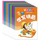 Children Miaohong (English. numbers. alphabet Set of 9)(Chinese Edition): YANG SHAO YI