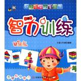 Young convergence essential Series: Intelligence Training(Chinese Edition): KA DI GONG ZUO SHI BIAN