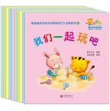 Tao Tao cat change the child's thinking and behavior Series (Set of 10)(Chinese Edition): ZHI ...