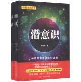 Attracted a series of books (Set of 6)(Chinese Edition): LI SHENG JIE