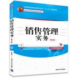Sales Management Practices (2nd Edition) general education classes administered by a professional ...