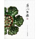 Chinese Used(Chinese Edition): REN ZHI LU