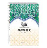 Sala A Brief History(Chinese Edition): MI YI ZHI . ZHANG KE