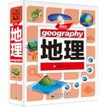 Micro Encyclopedia Geography (full color)(Chinese Edition): ZHUO YUE JIAO YU