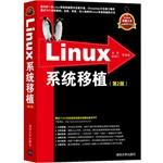 Linux System Migration (2nd Edition)(Chinese Edition): LIU GANG . DENG