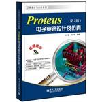Engineering Design and Analysis Series: Proteus electronic: XU WEI YING