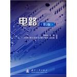 Circuit (Second Edition)(Chinese Edition): DAN CHAO LONG BIAN