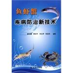 Yuxia Disease Control and Prevention of new: JIANG LI FAN
