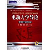 Featured Times Educational outstanding teaching of foreign: MEI ] DA