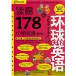 Global World English: Reading Pa 178 (Elementary Reading 2nd Edition) (with MP3 CD 1)(Chinese ...