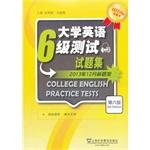 CET710 of Almighty Department: College English Test 6 test set (6th Edition) (December 2013 New ...