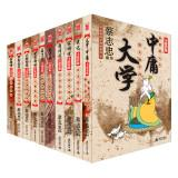 Tsai Collection Sinology comic series (set 1 ~ 10 new color version)(Chinese Edition): CAI ZHI ...