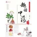Their Stories medicine(Chinese Edition): ZHANG HONG