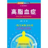Graphic riddled senior experts: hyperlipidemia(Chinese Edition): LIU YING .