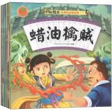 Pippi painted frogs grow Wyatt Museum China good read picture books: the story of a classic puzzle ...