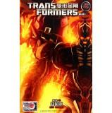 Transformers (volume 2. a storm of evil official Chinese version)(Chinese Edition): TONG QU CHU BAN...