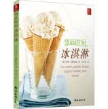 Ice cream dessert time(Chinese Edition): MEI ] XUE