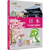 Dinosaur Jr. Catcher cartoon house Duri World Adventure 1 Japan: Japanese sword Wu Shiji Tong Kee(...