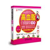 The book is self-healing high cholesterol(Chinese Edition): ZHANG DA NING