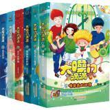 Big voice drops (1-6) (Set full six)(Chinese Edition): ZHOU XUAN
