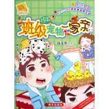 Sunshine sister small study: class pet a pro(Chinese Edition): WU MEI ZHEN