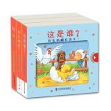 Lara interesting book (set of 3)(Chinese Edition): DE ] XI BI LE SHU MAN