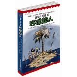 Comedy Science comics: Environmental Superman (bilingual)(Chinese Edition): MEI ] LA LI GAO NI KE ....