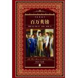 World Literature Collection * Full translation: one million pounds (new version)(Chinese Edition): ...