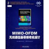 Electronics and Embedded System Design Renditions: MIMO-OFDM wireless communication baseband ...