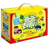 Dad Where: China's first family child travel books(Chinese Edition): LIU XIAO GE . SONG YI ...