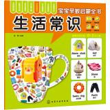 Chemical Industry Press(Chinese Edition): LU LIN