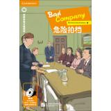Bad Company(Chinese Edition): YING ] Richard MacAndrew