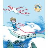 Drift bottles painted Museum James Ke Lvsi classic picture books: Once there was a kid(Chinese ...