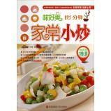 10 minutes homemade fries(Chinese Edition): MEI SHI SHENG HUO GONG ZUO SHI BIAN