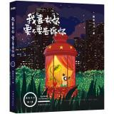 I love you not to tell you(Chinese Edition): MU RONG YIN DAO