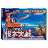 Bear spotted bald 3D Fun fight inserted Strong Series: logging wars(Chinese Edition): WU HAN BANG ...