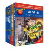 Lightning scout length and fifth series (set of 7)(Chinese Edition): DE ] WU SE ER SHE FU LE . DENG