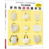 Rousseau ki ku LITE Information found Corning as ri super basic(Chinese Edition): RI ] CANG JING ...