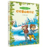 Tinker adventure: Tinker Snow Travel remember(Chinese Edition): ZHI SHANG MO FANG HUI