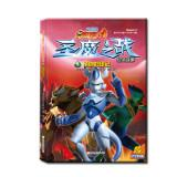 Purcell Movie 4 Trinity battle illustrated stories 5: Sword imprint(Chinese Edition): SHANG HAI TAO...